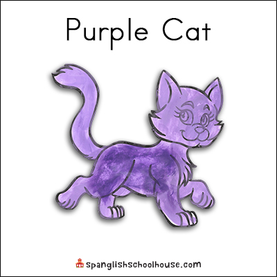 Brown Bear Texture Book – Purple Cat