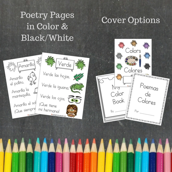 Spanish Color Poems Preview 1