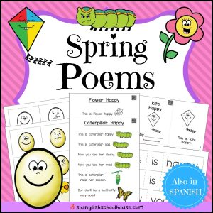 Interactive Spring Poems use QR Code videos to help children read along.