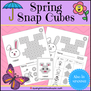 Spring Snap Cube Center for Kindergarten and First Grade