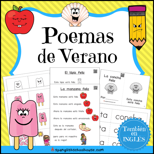 Interactive Summer poems in Spanish